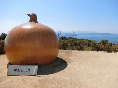 「たまねぎ 淡路島 おったまげ」の画像検索結果