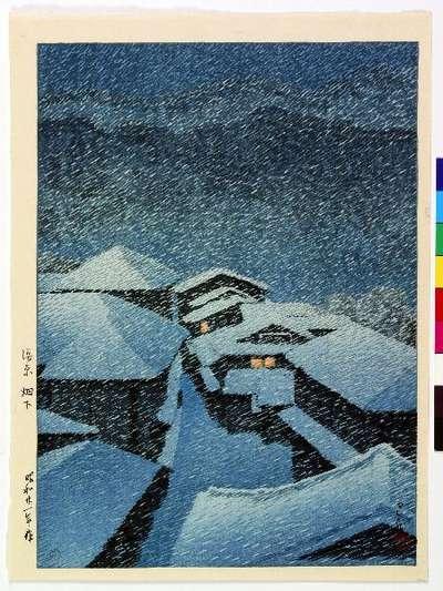 川瀬巴水の画像 p1_1