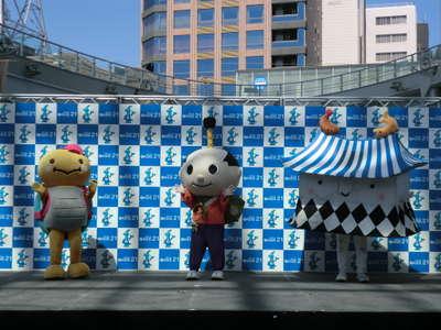御三家登場!/第二富士ホテル名...