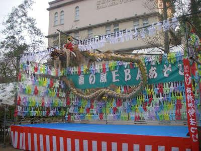 冬のお祭り】南の風EBAあそび/ホテル法華クラブ広島のブログ - 宿泊 ...