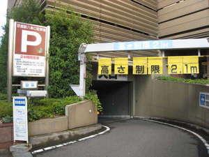 【駐車場】駐車場の入口はどこですか?/ホテル京阪 京都 ...