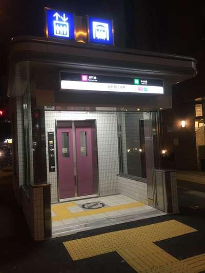 谷町四丁目駅8番出口エレベータ...