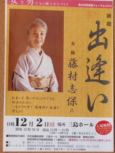 藤村志保の画像 p1_32