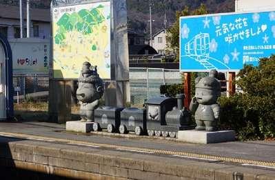 JR鬼無駅の桃太郎/休暇村讃岐五...
