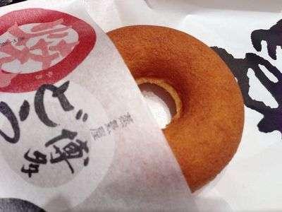 蒸気 屋 焼き ドーナツ