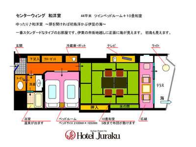 ホテル ジュラク 伊東