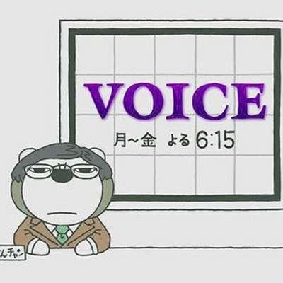 毎日放送VOICEで湯村の「温泉熱温度差発電」放映 毎日放送のニュース番組「VOICE」で、湯村