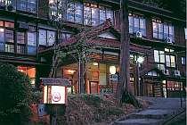 凌雲閣松之山ホテル