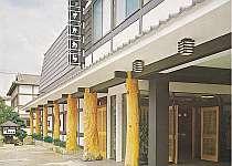 創業140余年。鳴子温泉にある老舗旅館