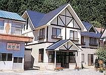 辰巳屋旅館