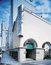 浜松サゴーホテル