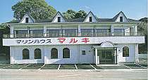 名勝円月島を望む宿 白浜観光名所は車10分圏内