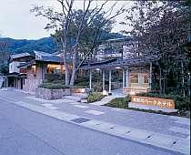 鬼怒川パークホテルズ 木楽館