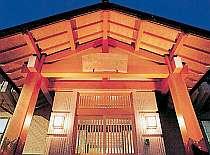 旅館清川荘