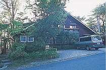 立地の良い「大山ペンション村」にある宿