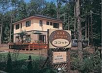 静かな別荘地に佇む3組限定の宿