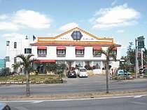 ペンション&レストラン サンルイス