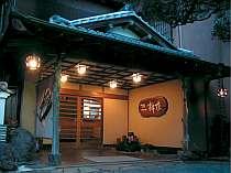 旅館三桝家