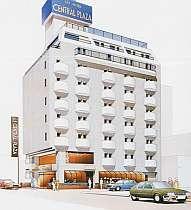 セントラルプラザホテル