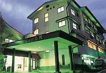 旅館 田島館◆じゃらんnet