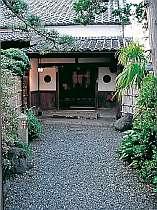 松崎温泉 長八の宿 山光荘