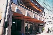 湯村の格安ホテル さんきん