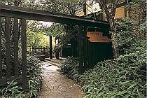 黒川温泉 いやしの宿 樹やしき