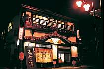 小野川温泉 やすらぎの宿 ��砂屋旅館