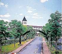 栃木喜連川温泉簡易保険保養センター