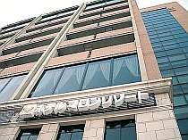 マロンリゾートホテル横浜鶴見