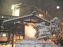 奥飛騨温泉郷 鄙(ひな)の館 松乃井