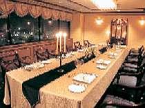 11階レストラン プライベートルーム