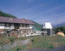 ペンション星の家