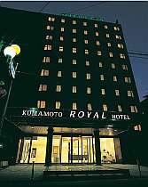 ホテル クラウンヒルズ 熊本◆じゃらんnet