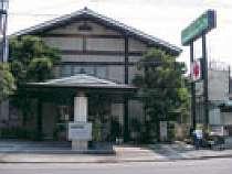 日当山温泉 ホテル のき
