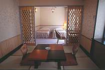 人気のお部屋ゆったりと広い和洋室