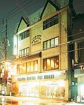 越後湯沢の温泉宿 湯沢スキ−ハウス