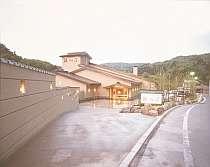 仙峽の宿 銀山荘