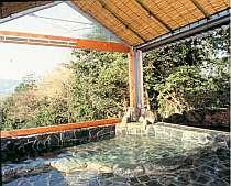 熱川ガーデン