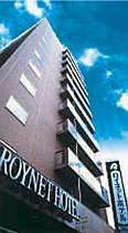 ロイネットホテル 札幌大通