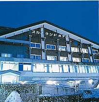 スカイランドホテル