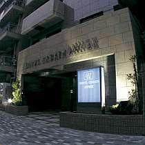 ホテル アーバイン蒲田アネックス
