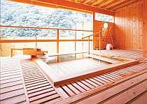 貸切露天風呂は当日12時よりフロントにて予約受付(組数限定先着順・30分または40分無料)