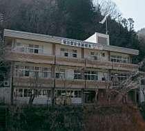 塩江町自然休養村センター
