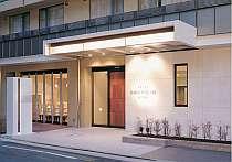静岡駅より徒歩5分の好立地。洒落たホテル