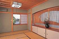 平成16年春に改装された心地よい和の空間。