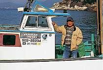 釣り船恵比須丸の船長と調理の若主人