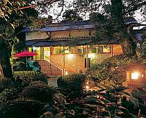箱根湯本温泉 玉庭の写真