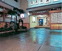今から300年余り前の江戸時代に創業