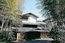 湯宿 嵯峨沢館
